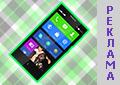 Обзор смартфона Nokia X