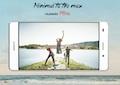 Обзор смартфона Huawei P8 Lite