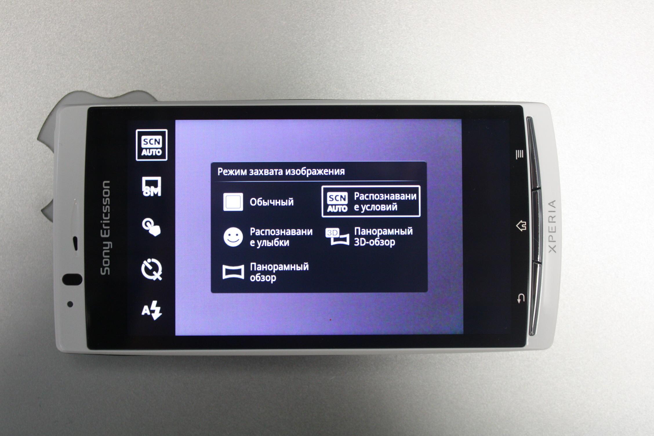Sony Ericsson XPERIA Arc S - впечатления заядлого пользователя iOS