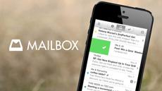 Mailbox для iPhone