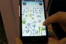 HTC Locations