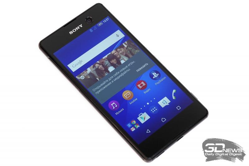 Sony Xperia M5 со включенным экраном