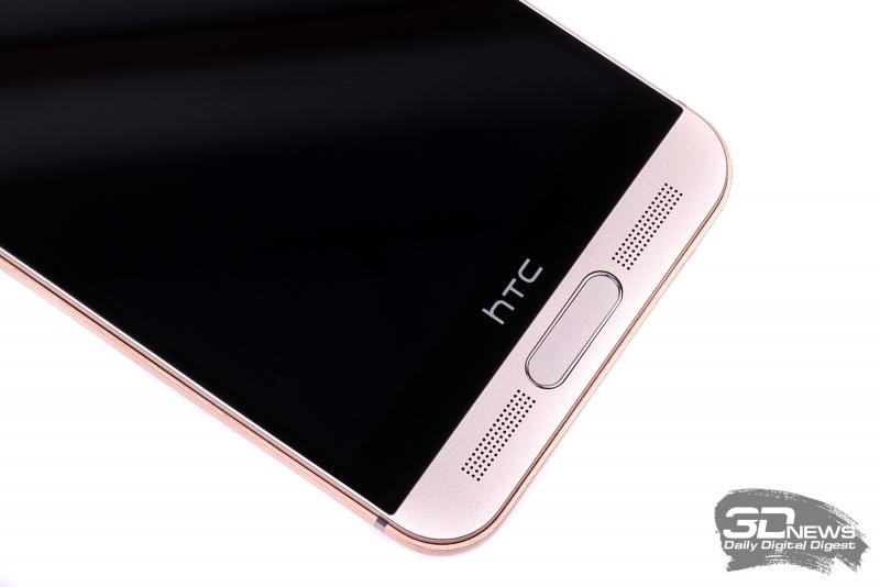 HTC One M9+ – сканер отпечатков пальцев