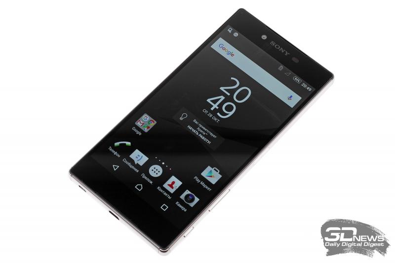 Sony Xperia Z5 Premium со включенным экраном