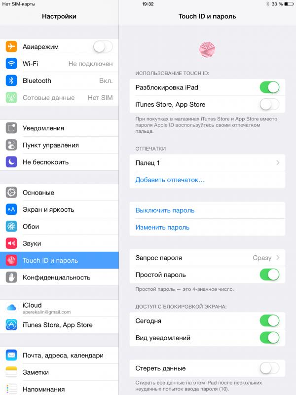 Apple iPad mini 3 – настройка Touch ID