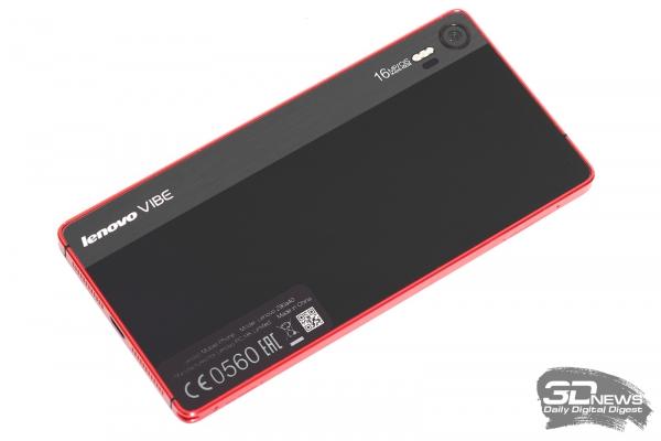 Lenovo Vibe Shot – задняя панель