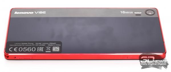 Lenovo Vibe Shot – разъемы для установки SIM- и microSD-карточек