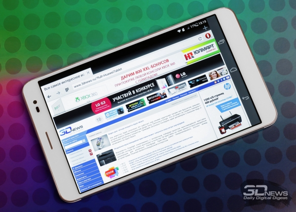 Huawei MediaPad X1 – лицевая панель