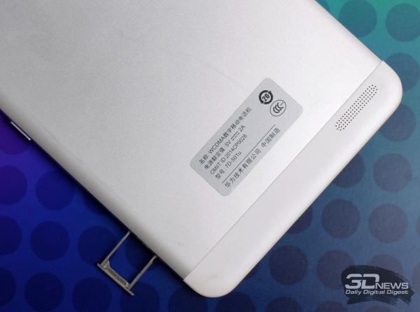 Huawei MediaPad X1 – разъем для SIM-карты