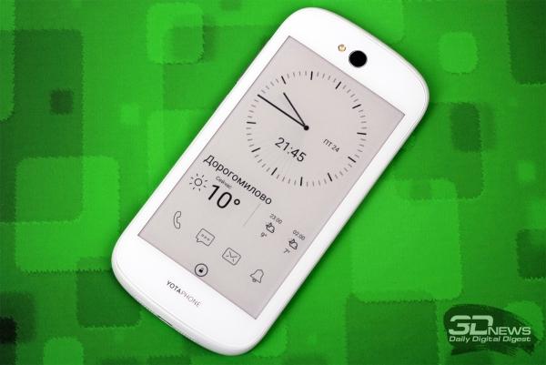 Yotaphone 2 – задняя панель с «бумажным» экраном