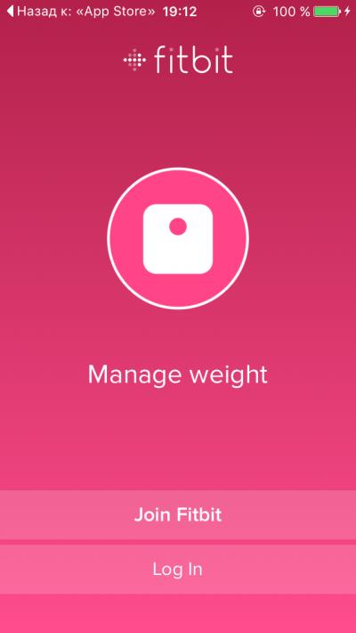 Приложение встречает кратким перечислением набора фич для часов Surge