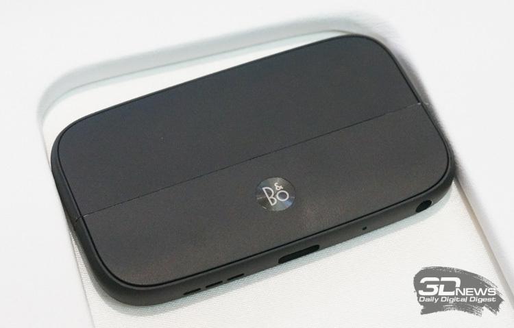 аудиоплеер LG Hi-Fi Plus с B&O Play с крышкой