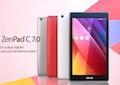 Обзор планшета ASUS ZenPad C 7.0: лекарство от интернет-недостаточности