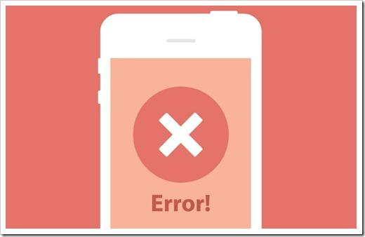 Ошибка 53 Apple