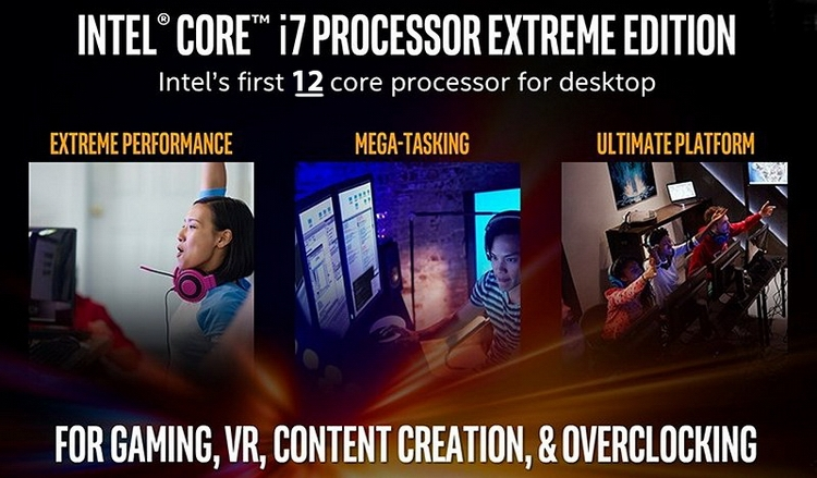 Новый 12-ядерный процессор Intel класса HEDT будет анонсирован 30 мая