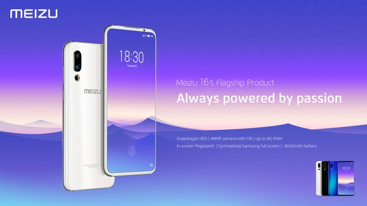 Meizu 16s: флагман с тонкими рамками, отсутствием вырезов и ёмкой батареей