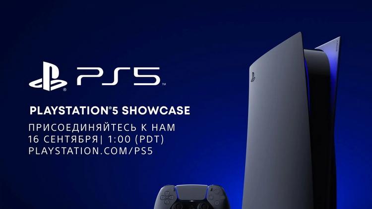 Премьера Xbox Series S, презентация Apple без iPhone 12 и планы по запуску производства процессоров в России